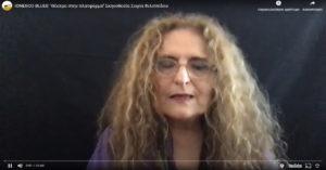 Ionesco Blues: Δείτε online την παράσταση της Σοφίας Φιλιππίδου