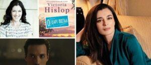 Καρτ Ποστάλ: Οι ηθοποιοί της νέας σειράς της Χίσλοπ στην ΕΡΤ